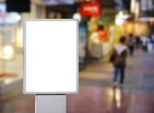 annonsering för stadsillustration för affischtavla av den blanka vektorn Arkivbilder
