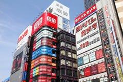 Annonseringar i Tokyo, Japan Royaltyfria Foton