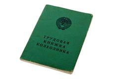 Annotazione di servizio russa fotografia stock libera da diritti