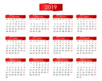 Annual calendar for 2019 with bright red graphics on a white background. Calendar for 2019 in a sleek design with a silver design of the names of the months vector illustration