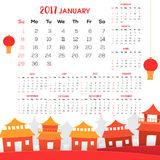 Annual Calendar design of 2017 year. Annual Calendar design of 2017 with illustration of Chinese architecture and hanging lanterns Stock Images