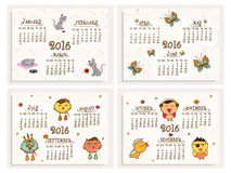 Annual Calendar set for New Year 2016. Royalty Free Stock Photo