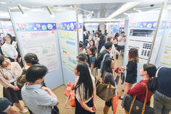 Annual meeting of The Thai Society for Biotechnology Stock Images