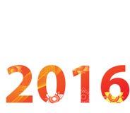 2016 Annual report design  illustration,cover design, brochure design, template design,graphic design Royalty Free Stock Image