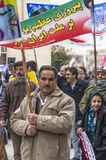 Annual revolution day in Esfahan, Iran. Esfahan, Iran - February 2016 - Annual Revolution day manifestation on the street of Esfahan for celebrate Islamic Royalty Free Stock Photos