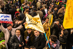 Annual revolution day in Esfahan, Iran. Esfahan, Iran - February 2016 - Annual Revolution day manifestation on the street of Esfahan for celebrate Islamic Royalty Free Stock Image