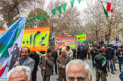 Annual revolution day in Esfahan, Iran. Esfahan, Iran - February 2016 - Annual Revolution day manifestation on the street of Esfahan for celebrate Islamic Stock Photo