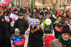 Annual revolution day in Esfahan, Iran. Esfahan, Iran - February 2016 - Annual Revolution day manifestation on the street of Esfahan for celebrate Islamic Stock Image