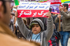 Annual revolution day in Esfahan, Iran. Esfahan, Iran - February 2016 - Annual Revolution day manifestation on the street of Esfahan for celebrate Islamic Royalty Free Stock Images
