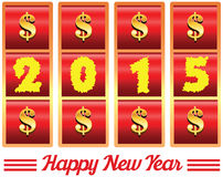 2015 annual year. Happy new year. 2015 year in Red ribbon Royalty Free Stock Photos