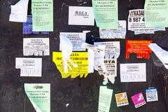Annunci di carta sulla parete fotografie stock