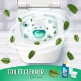 Annunci freschi del gel del pulitore della toilette di fragranza della menta Vector l'illustrazione realistica con la vista super Immagine Stock