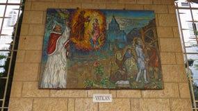 annunciation βασιλική Ισραήλ nazareth Στοκ φωτογραφίες με δικαίωμα ελεύθερης χρήσης