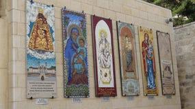 annunciation βασιλική Ισραήλ nazareth Στοκ Φωτογραφία