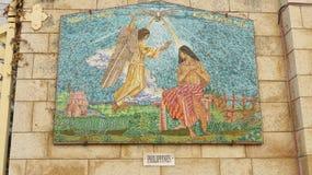 annunciation βασιλική Ισραήλ nazareth Στοκ Φωτογραφίες