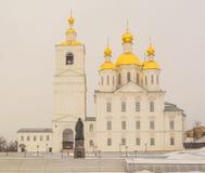 Annunciation εκκλησία Στοκ εικόνα με δικαίωμα ελεύθερης χρήσης