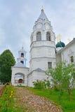 Annunciation εκκλησία με το belltower στο μοναστήρι Nikitsky Στοκ εικόνα με δικαίωμα ελεύθερης χρήσης