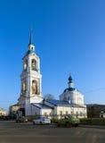 Annunciation εκκλησία σε Kineshma, Ρωσία Στοκ εικόνα με δικαίωμα ελεύθερης χρήσης