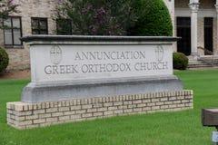Annunciation ελληνικό σημάδι Ορθόδοξων Εκκλησιών, Μέμφιδα, TN Στοκ Φωτογραφία