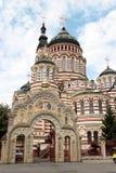 Annunciation καθεδρικός ναός σε Kharkiv, Ουκρανία Στοκ εικόνες με δικαίωμα ελεύθερης χρήσης