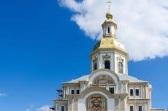 Annunciation καθεδρικός ναός, ιερή μονή seraphim-Diveevo τριάδας, Ρ Στοκ φωτογραφία με δικαίωμα ελεύθερης χρήσης