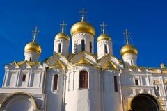 Annunciation Cathedral Royalty Free Stock Photo