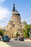 Annunciation Cathedral, Kharkiv Stock Images