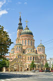 Annunciation Cathedral, Kharkiv Royalty Free Stock Photos