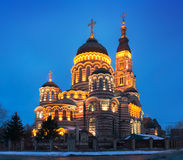 Annunciation Cathedral in Kharkiv, Ukraine Royalty Free Stock Photo