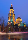 Annunciation Cathedral in Kharkiv, Ukraine Stock Image