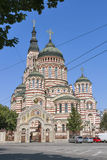Annunciation Cathedral in Kharkiv, Ukraine Royalty Free Stock Photos