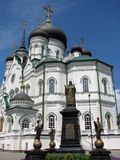 The Annunciation Cathedral Royalty Free Stock Photos