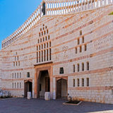 Annunciation Cathedral in Nazareth Stock Photography