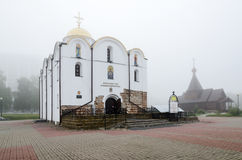 Annunciation Church in foggy morning, Vitebsk, Belarus Royalty Free Stock Photography