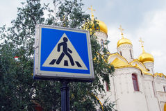 Annunciation church. Moscow Kremlin. UNESCO World Heritage Site. View of the road sign and Annunciation church. Moscow Kremlin, a popular touristic landmark Stock Image