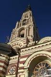 Annunciation katedra Zdjęcie Stock