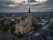 Annunciation katedra w Kharkiv, Ukraina zdjęcia stock