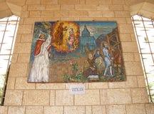 annunciation kyrkliga israel nazareth Tempel för damdag Mosaisk symbol av modern av Arkivfoto