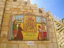 annunciation madonna nazareth Φιλιππίνες εικονιδίων δώρων βασιλικών Στοκ Εικόνα