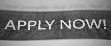 Annuncio di giornale di applicazione di job Fotografie Stock Libere da Diritti