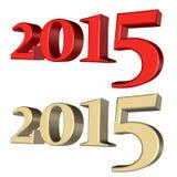 Ano 2015 Foto de Stock Royalty Free