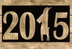 Ano chinês das cabras de madeira Fotografia de Stock Royalty Free
