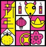 Ano chinês de cartaz do projeto da ilustração do cão Foto de Stock Royalty Free