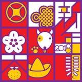 Ano chinês de cartaz do projeto da ilustração do cão Imagens de Stock