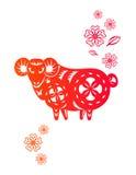 Ano chinês de cordeiro dos carneiros ilustração stock