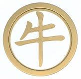 Ano chinês do boi - isolado Imagens de Stock Royalty Free