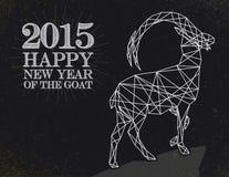 Ano chinês do cartão 2015 abstrato do vintage da cabra ilustração stock