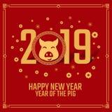 Ano 2018 chinês feliz do porco do ano novo ilustração royalty free