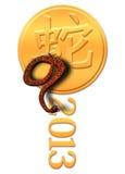 Ano da serpente 2013 Imagens de Stock Royalty Free