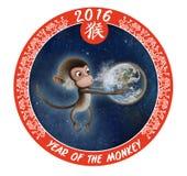 Ano da terra do macaco imagem de stock
